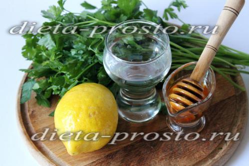 Рецепт от похудения с лимоном и петрушкой