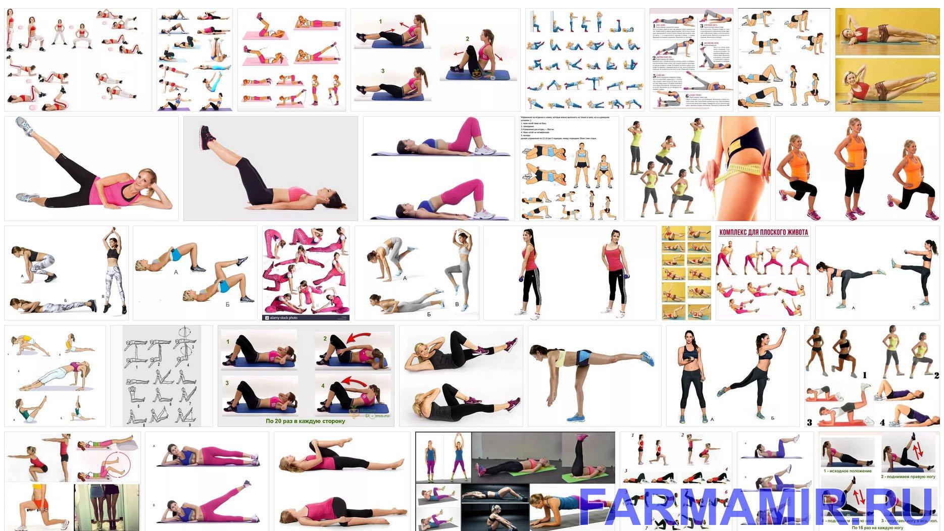 вами упражнения для похудения в боках с картинками полностью автоматизированы управляются