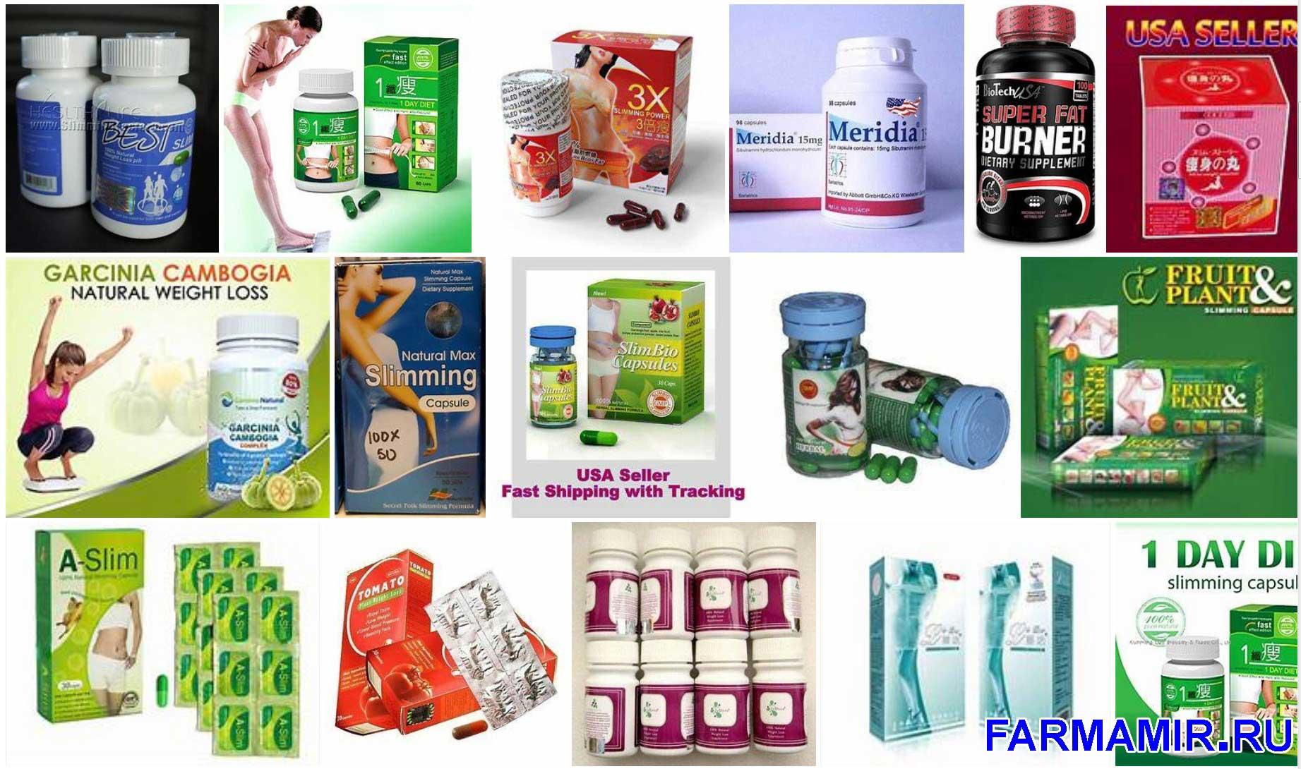 С какими лекарствами реально похудеть