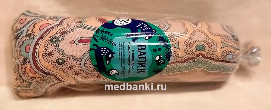 Валик Фукуцудзи из магазина medbanki-shop.ru