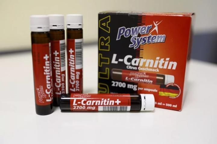 Как пить l карнитин в капсулах