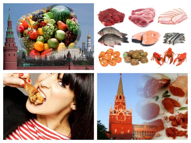 Кремлевский Диета Вегетарианская.