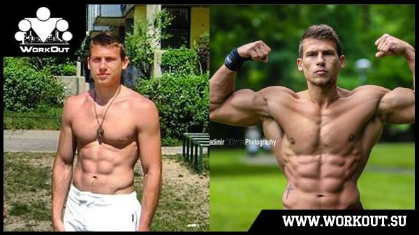 такова, фото до и после занятия воркаутом теплом