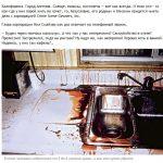 Как убирают – Как убирают помещения после совершения убийств и самоубийств (11 фото) » Триникси